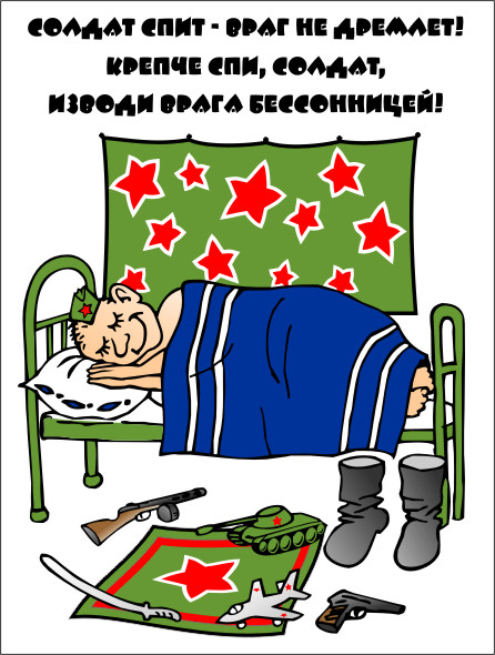 http://daringa.ucoz.ru/_nw/0/08090301.jpg